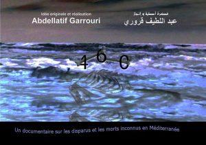 """Abdellatif Garrouri""""460"""""""
