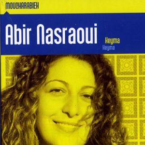 Abir Nasraoui album sorti en 2010