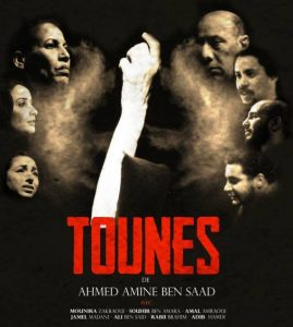 "Ahmed amine Ben saad ""Tounes"""