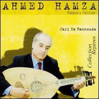 ahmed hamza album jari ya hamouda