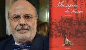 """Ali Louati """"Musique de Tunisie"""""""