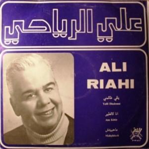 Ali Ryahi
