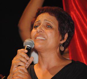 Amel Hamrouni