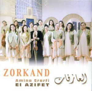El Azifet album