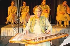 Amira Srarfi et El Azifet