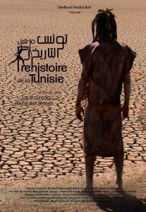 """Ayoub Jaouadi dans """"Préhistoire de la Tunisie"""""""