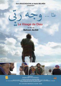 """Bahram Aloui """"Le visage de dieux"""""""