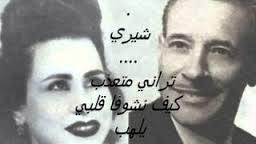 Chafia Rochdi album en duo avec Hédi Jouini