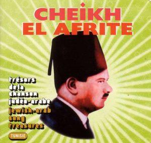 Cheikh El Afrit