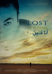 "Elyes Baccar ""Lost in Tunisia"""