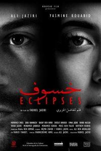 """Fadhel Jaziri """"Eclipses"""" (Khoussouf)"""