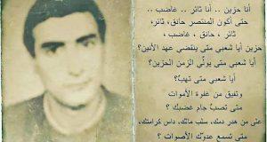 Fadhel Sassi poésie