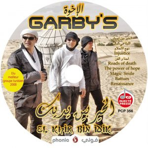 Garby's Brothers album