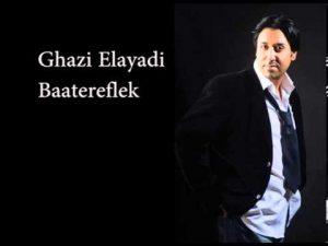 Ghazi Ayadi album