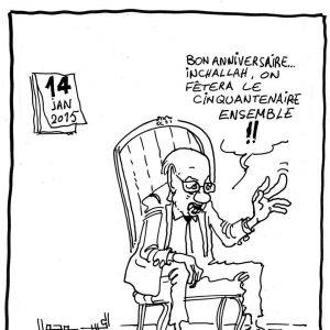 Habib Bouhaouel