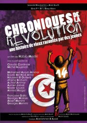 "Habib Mestiri ""Chroniques de la Révolution"""