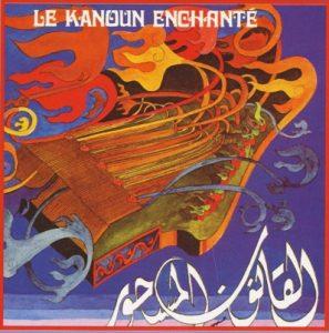 Hassan Elgharbi album