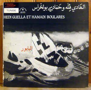Hédi Guella album