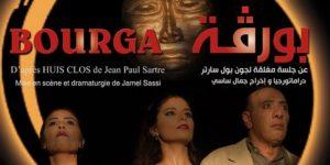 "Jamel Sassi ""Bourga"""