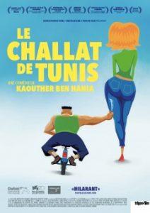 """Kaouther Ben Hania """"Le challat de Tunis"""""""