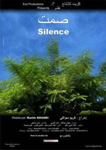 """Karim Souaki """"Silence"""""""