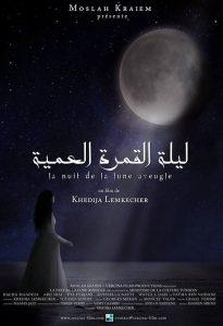 """Khédija Lemkacher """"La nuit de la lune aveugle"""""""