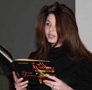 Aïcha Skandrani