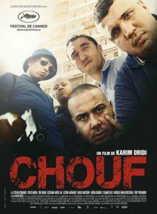 """Karim Dridi """"Chouf"""""""