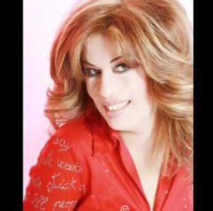 Lamia Riahi album