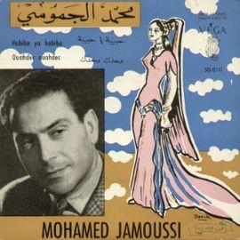 Mohamed Jamoussi album