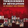 "Moncef Ben M'rad ""Tunisiennes et revolution"""