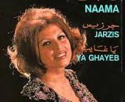 Naâma - album -