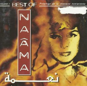 Naâma - Best of -