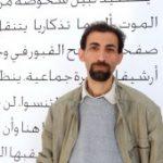 Nabil Souabi