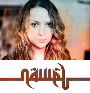Nawel Ben Kraiem -album -