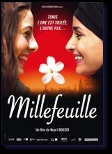 "Nouri Bouzid ""Millefeuille"""