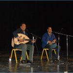 Ouled El Manajem