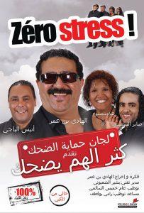 Hédi Ouled Baballah