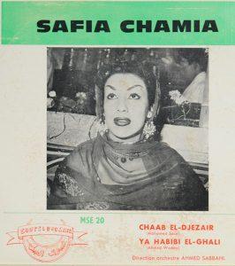 Safia Chamia