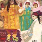 Safia Farhat (peinture)