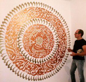 Samir Gharbi