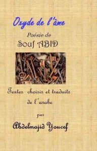 Souf Abid (poésie traduite)