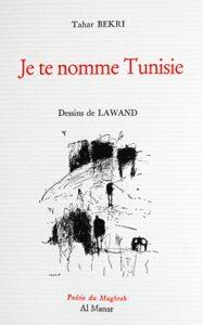 """""""Je te nomme Tunisie"""""""
