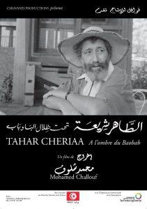 """Tahar Chriaa """"A l'ombre du baobab"""""""
