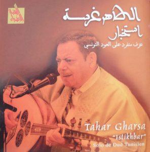 Tahar Gharsa album