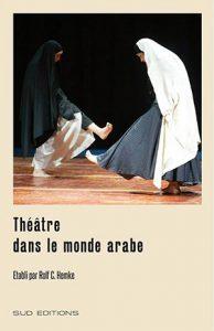"""Taoufik Jebali """"Théâtre dans le monde"""" Sud Editons"""
