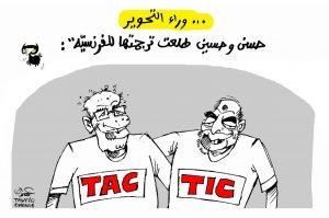 tawfik-omrane-caricature-2