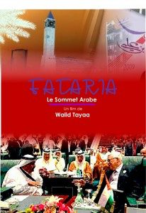"""Walid Tayaa """"Fataria"""""""