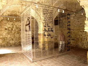 Yasser jeradi calligraphie