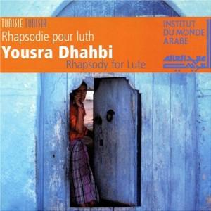 Yousra Dhahbi - album -